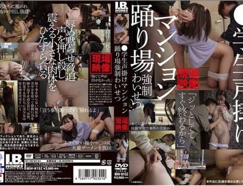 IBW-815Z – Ichika Matsumoto – Student Voice Apartment Landing Strength
